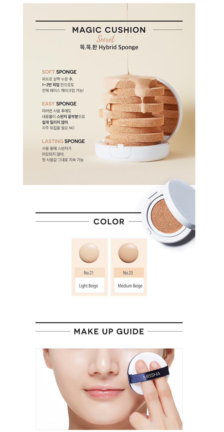 Beauty Box Korea Missha Magic Cushion Moist Up Spf50 Pa 15g