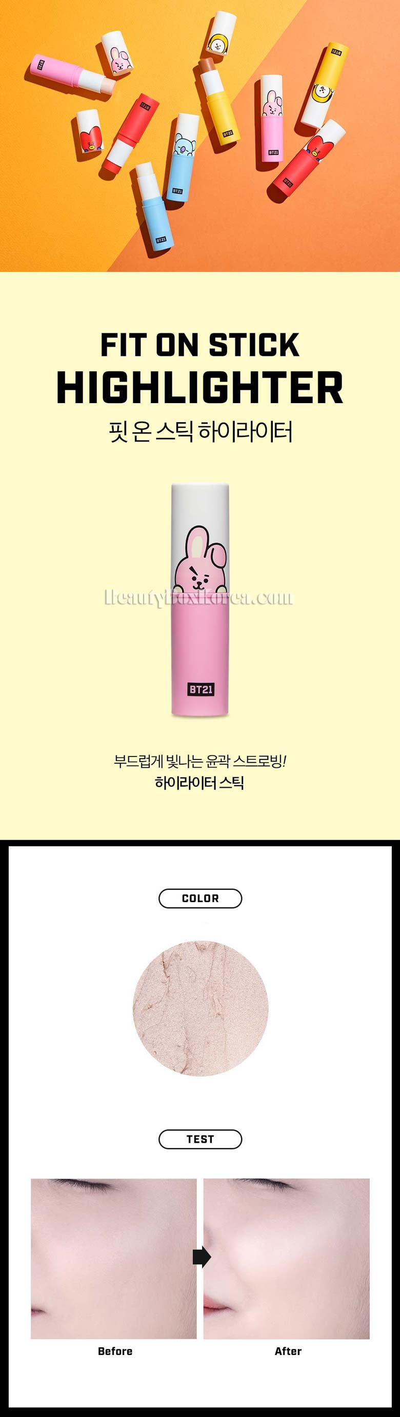 Beauty Box Korea - VT COSMETICS BT21 Fit On Stick 9 5g[VTxBT21
