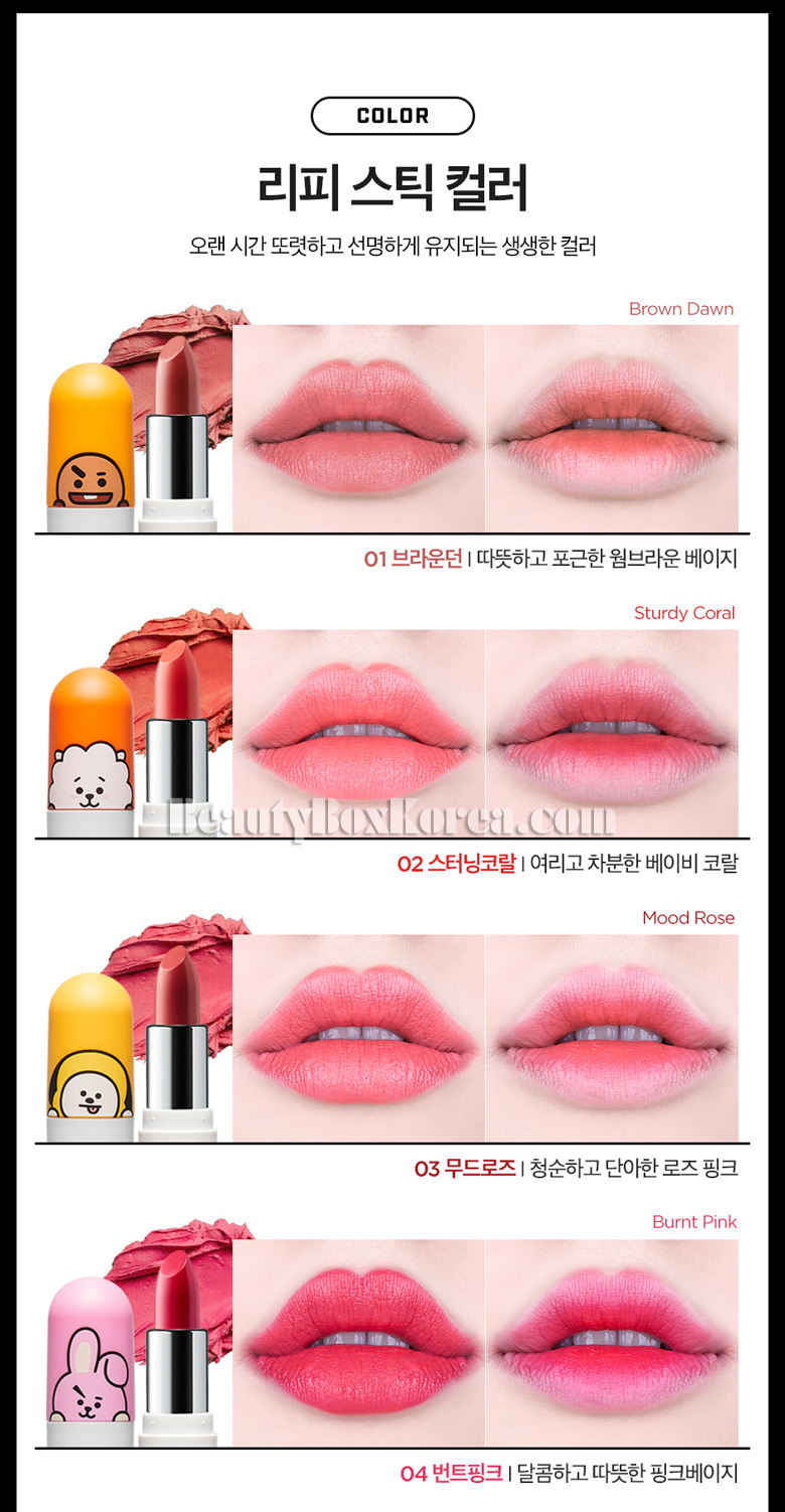 Beauty Box Korea - VT COSMETICS BT21 Lippie 3 5g[VTxBT21 Limited