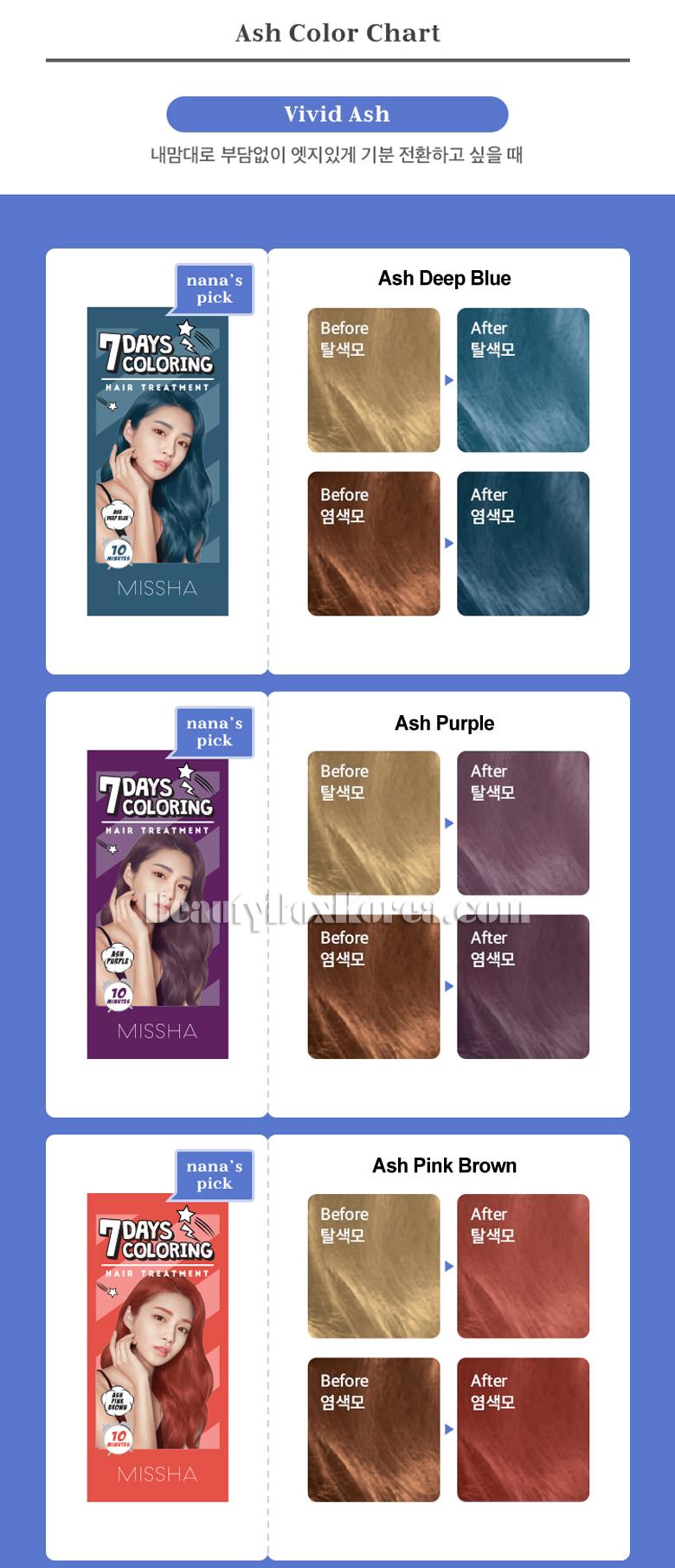 Beauty Box Korea Missha 7days Coloring Hair Treatment 50ml