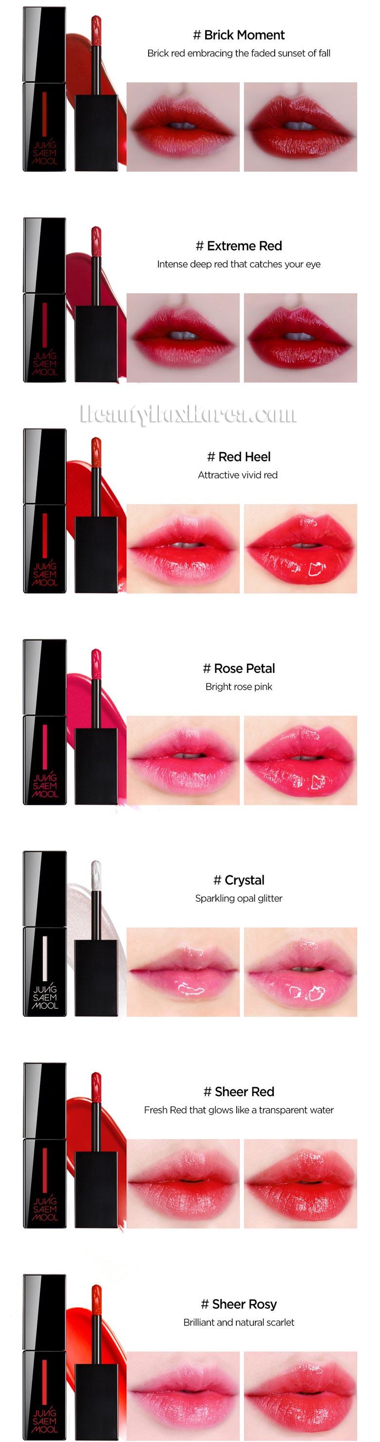 Beauty Box Korea - JUNGSAEMMOOL High Tinted Lip Lacquer 8 3ml | Best