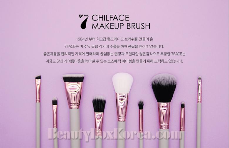 Beauty Box Korea - 7FACE Rose Glod Makeup Brush 1ea | Best
