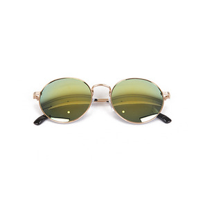 Dabagirl Mirrored Round Sunglasses