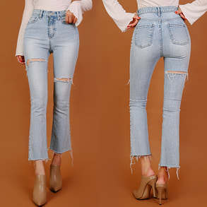 Dabagirl High Waist Raw Hem Distressed Jeans