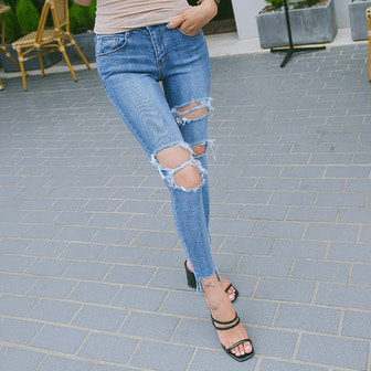 Dabagirl Raw Hem Distressed Jeans