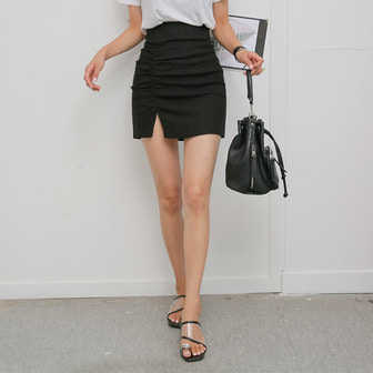 Dabagirl Slit Gathered Skirt