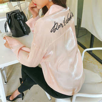 Dabagirl Chest Pocket Lettering Embroidery Blouse