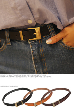 Dabagirl Chunky Buckle Pleather Belt