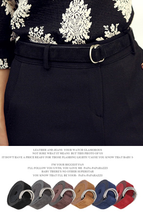 Dabagirl Faux Leather Loop Buckle Belt