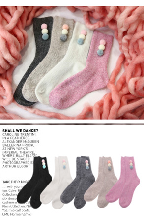 Dabagirl Pom-Pom Ball Accent Angora Socks