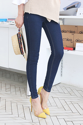 Dabagirl Super Skinny Stretchy Denim Jeans