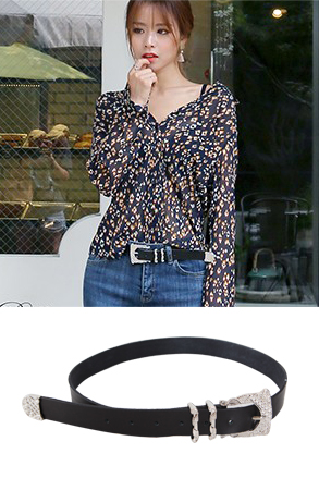 Dabagirl Ornate Buckle Belt