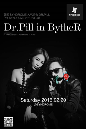 ByTheRSHOW & PARTY (ByTheR Party in China)