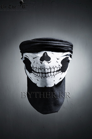 ByTheRByTheR Skull Custom Mask