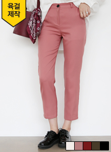 66GIRLSCropped Solid-Tone Slacks