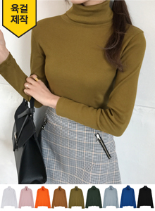 66GIRLSRibbed Turtleneck Top