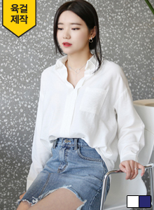 66GIRLSHigh-Low Hem Collared Blouse