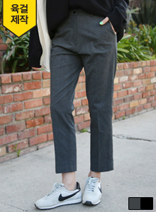 66GIRLSHigh-Rise Cropped Straight-Cut Slacks