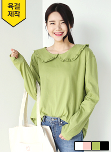 66GIRLSFrilled Peter Pan Collar T-Shirt