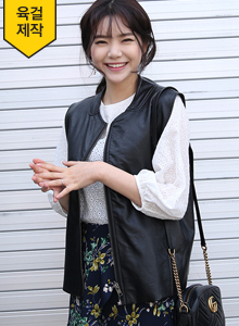 66GIRLSFaux Leather Zip-Up Vest