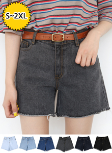 66GIRLSRaw Hem Denim Shorts