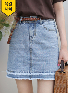 66GIRLSA-Line Fringe Detail Denim Skirt