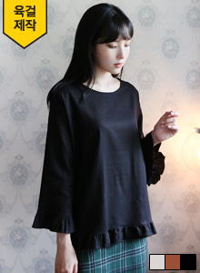 66GIRLSFrill Trim Loose Fit T-Shirt