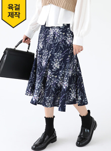 66GIRLSFloral Print Midi Skirt