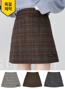 66GIRLSSemi Elastic Waistband Check Skirt