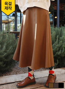 66GIRLSElasticized Back Flare Skirt