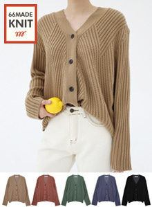 66GIRLSDrop Shoulder Ribbed Cardigan