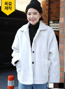 66GIRLSFaux Lambswool Loose Fit Jacket