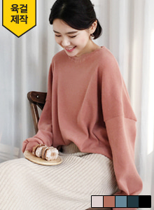 66GIRLSDrop Shoulder Loose Fit Sweatshirt