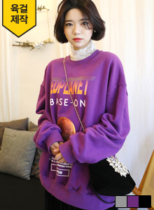66GIRLSPlanet Graphic Print Sweatshirt