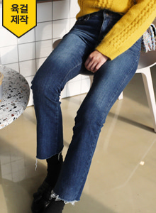 66GIRLSDark Wash Slim Fit Jeans
