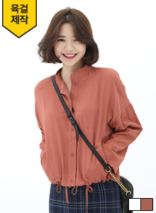 66GIRLSDrop Shoulder Drawstring Waist Jacket