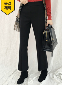 66GIRLSHigh Waist Curved Hem Bootcut Pants