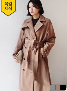 66GIRLSDouble Breasted Side Slit Trench Coat