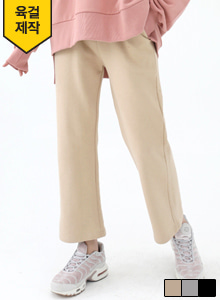 66GIRLSElastic Waistband Straight Cut Sweatpants