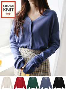 66GIRLSButton-Up V-Neck Cardigan