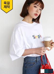 66GIRLSLettering Embroidery Cotton T-Shirt