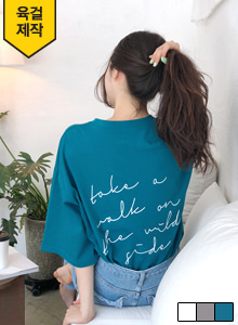 66GIRLSLoose Fit Lettering Print T-Shirt