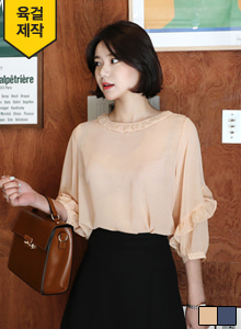 66GIRLSFrilled Neck Check Blouse