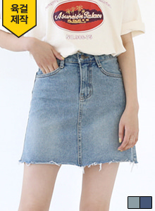 66GIRLSRaw Hem A-Line Denim Skirt