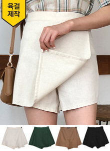 Solid Tone Faux Wrap Skort