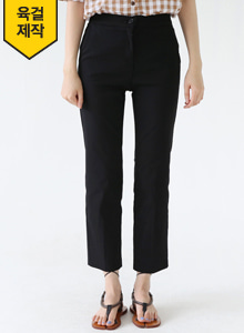 66GIRLSElastic Waistband Straight Cut Pants