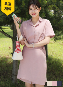 66GIRLSButton-Up Wrap Shirt Dress