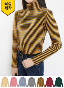 66GIRLSStriped Turtleneck Top