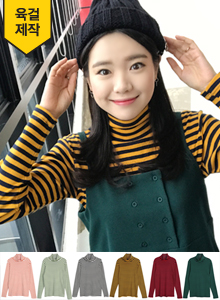 66GIRLSKnitted Stripe Pattern Turtleneck Top