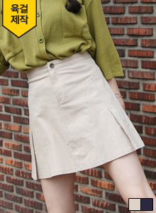66GIRLSPleat Accent A-Line Skirt